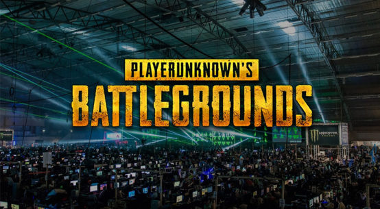 PUBG Mobile Star Challenge esports event will give out.