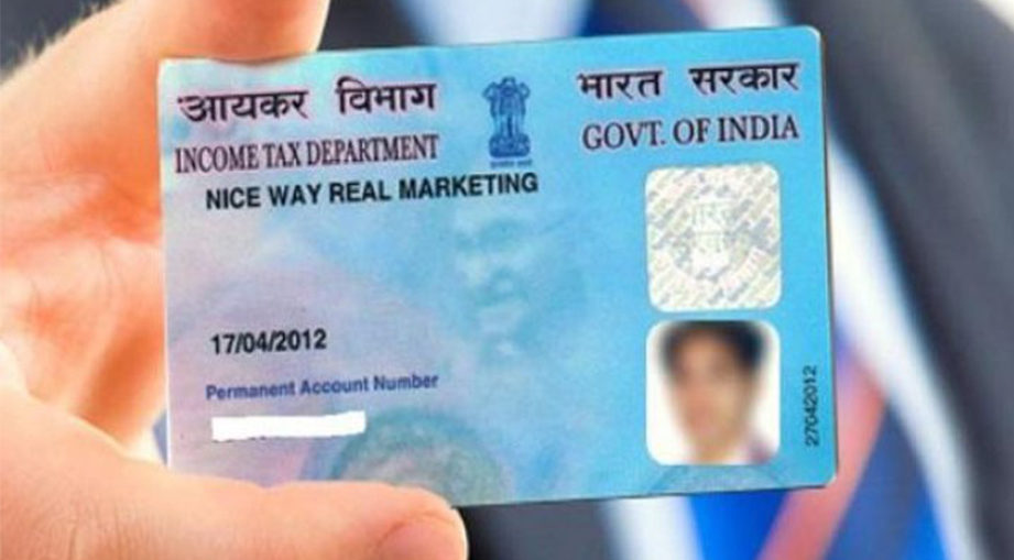 Pan card new rules