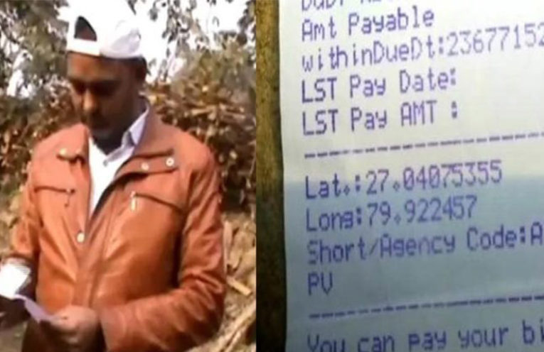 Why This Man Receives a Huge Electricity Bill of 23 Crores